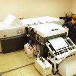 Оценка неработающего оборудования