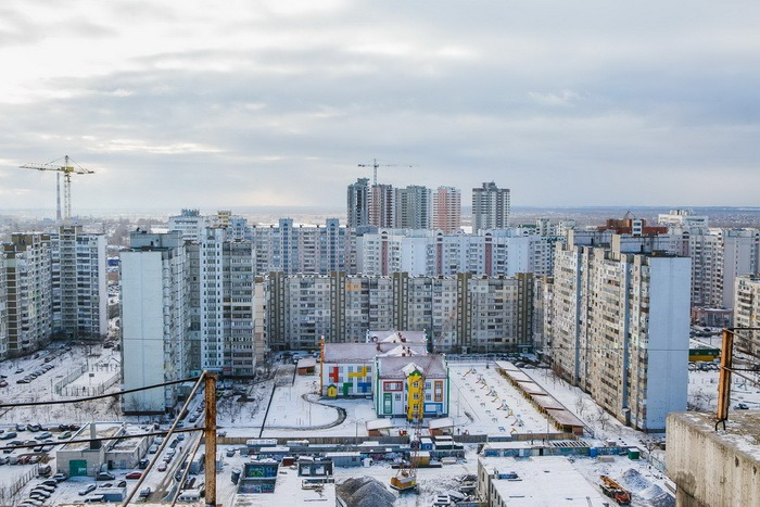 Оценка недвижимости 2020