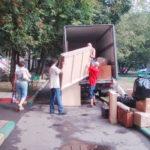 Квартирный переезд Киев