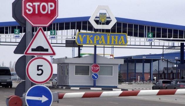 Таможня Украина