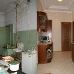 Квартира до и после ремонта