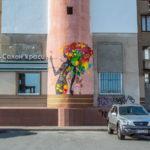 Уличная реклама салона красоты в Киеве