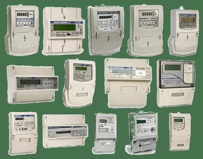 Електричні лічильники