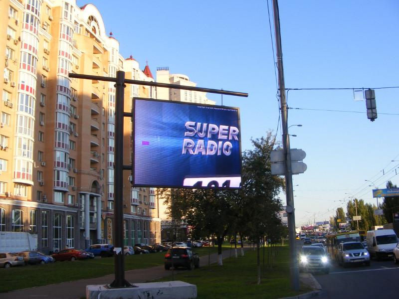 Светодиодный led экран в Киеве
